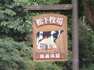 Bokujou2_025_2