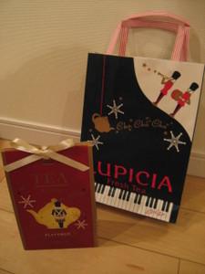 Christmas2010_043