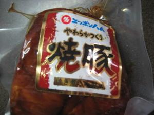 Oshougatu_047_2