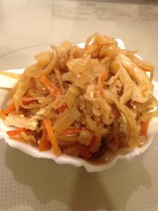 Oishii1