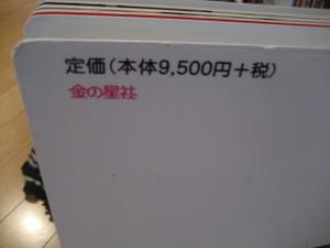 Img_8190