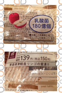 Img_12951